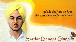 Sardar-Bhagat-Singh-Shaheed-Diwas-Quotes